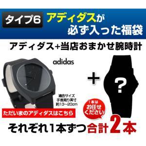 福袋 メンズ 腕時計 2本セット 5タイプから選べる福袋 Gショック アナログ デジタル G-SHOCK ニクソン アディダス 人気 ランキング|tokeiten|08