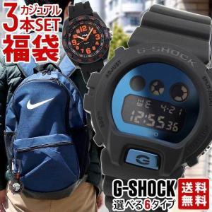 福袋 メンズ カジュアル アウトドア 時計 3点セット G-SHOCK Gショック ハンギングウォッチ フィラ  FILA 腕時計 黒 ブラック 白 ホワイト|tokeiten