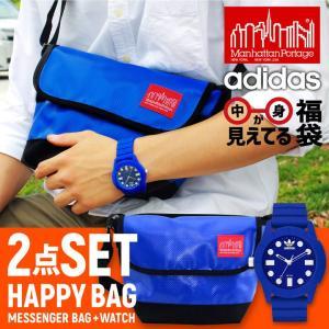 アディダス ADH3103 とマンハッタンポーテージ MP1603VL2の福袋 腕時計 10気圧防水 メッセンジャーバッグ ManhattanPortage adidas メンズ レディース 青 ブルー tokeiten