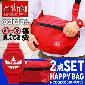 アディダス ADH6168とマンハッタンポーテージ MP1465が入った福袋 ManhattanPortage adidas 腕時計 ショルダーバッグ 大容量 メンズ レディース 赤 レッド|tokeiten