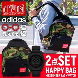 アディダス ADH3199とマンハッタンポーテージ MP1209が入った福袋 adidas 腕時計 リュックサック 鞄 カバン 大容量 メンズ レディース カモフラ|tokeiten