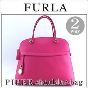 FURLA フルラ PIPER パイパー ハンドバッグ ショルダーバッグ 2WAY 773288 PINKY ピンク レディース|tokeiten