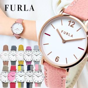 522b55ca8080 FURLA フルラ 時計 GIADA ジャーダ レディース 腕時計 シルバー 青 ブルー 黄 イエロー ピンクベージュ 革バンド ...