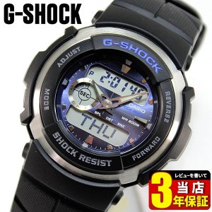 レビュー3年保証 G-SHOCK BASIC G-SPIKE...