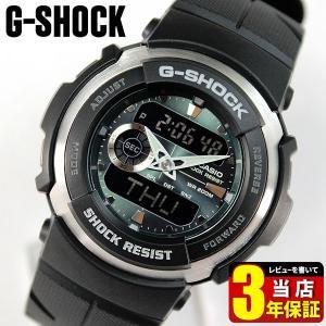 ポイント11倍 レビュー3年保証 CASIO カシオ G-SHOCK G-SPIKE Gショック ジーショック グリーン g-shock Gスパイク G-300-3 CASIO 腕時計 メンズ