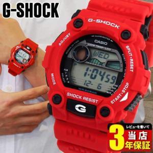 BOX訳あり レビュー3年保証 G-SHOCK Gショック ジーショック g-shock G-ショック Standard G-7900A-4 レッド 赤 G-SHOCK タイドグラフ メンズ 腕時計