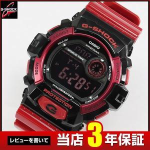 カシオ CASIO G-SHOCK Gショック クレイジーカラーズ メンズ 腕時計 海外モデル G-8900SC-1R BIG CASE|tokeiten
