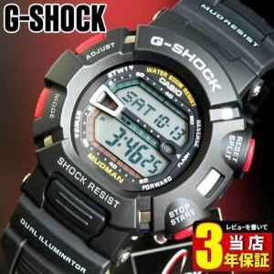 限定セール CASIO G-SHOCK G-9000-1V ...
