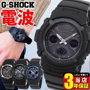 BOX訳あり G-SHOCK 電波 ソーラーメンズ 腕時計 ...