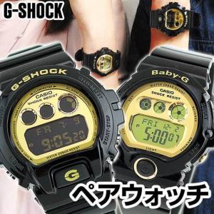オリジナルペアウォッチ ブランド 1年保証 メンズ レディース 腕時計 CASIO カシオ G-SHOCK Gショック DW-6900CB-1 Baby-G ベビーG BG-6901-1|tokeiten