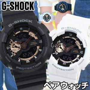 ポイント最大6倍 G-SHOCK Gショック ペアウォッチ 黒 白 ペア G-SHOCK GA-110RG-1A GA-110RG-7A|腕時計 メンズ アクセの加藤時計店