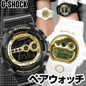ペアウォッチ カシオ G-SHOCK Gショック ベビーG Baby-G 腕時計 メンズ レディース GD-100GB-1 BG-6901-7 ホワイト 白 ブラック 黒 ゴールド|tokeiten