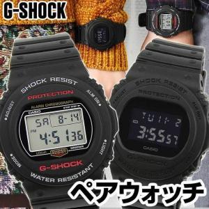 ペアウォッチ ペア カシオ G-SHOCK Gショック 腕時計 メンズ レディース DW-5750E-1 DW-5750E-1B ブラック 黒 海外モデル|tokeiten