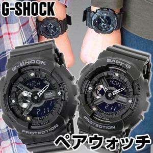 G-SHOCK Gショック Baby-G ベビーG ペアウォッチ ペア メンズ レディース 腕時計 ブラック 黒 GA-135DD-1A BA-135DD-1A 海外モデル ギフト 誕生日プレゼント|tokeiten
