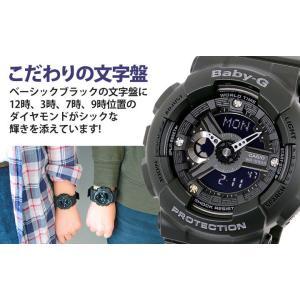G-SHOCK Gショック Baby-G ベビーG ペアウォッチ ペア メンズ レディース 腕時計 ブラック 黒 GA-135DD-1A BA-135DD-1A 海外モデル ギフト 誕生日プレゼント tokeiten 05