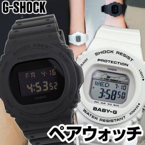 G-SHOCK Gショック Baby-G ベビーG ペアウォッチ ペア メンズ レディース 腕時計 ブラック 黒 ホワイト 白 DW-5750E-1B BLX-570-7 海外モデル ギフト tokeiten