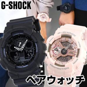 ポイント最大6倍 CASIO カシオ ペアウォッチ 夫婦 G-SHOCK Gショック GA-100-1A1 GMA-S110MP-4A1 メンズ レディース 腕時計 黒 ブラック ピンク|腕時計 メンズ アクセの加藤時計店