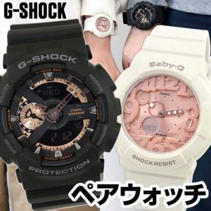 ポイント最大6倍 カシオ ペアウォッチ G-SHOCK Gショック BABY-G ベビーG GA-110RG-1A BGA-131-7B2 メンズ レディース 腕時計 ブラック ホワイト|腕時計 メンズ アクセの加藤時計店