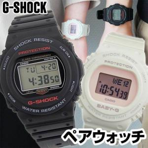 ペアウォッチ カシオ Gショック ジーショック ベビーG CASIO G-SHOCK Baby-G Pair watch メンズ デジタル ブラック 黒 ピンク 白 ホワイト 海外モデル|腕時計 メンズ アクセの加藤時計店