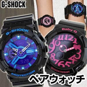 ペアブランド メンズ レディース 腕時計 黒 ブラック ピンク ブルー G-SHOCK Gショック GA-110HC-1A Baby-G ベビーG BGA-130-1B アナログ|tokeiten