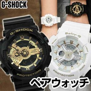 ペアウォッチ ブランド 1年保証 メンズ レディース 腕時計 ブラック ゴールド G-SHOCK Gショック GA-110GB-1A Baby-G ベビーG BA-110GA-7A1|tokeiten