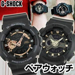 当店限定 ペアウォッチ ブランド 1年保証 メンズ レディース 腕時計 プレゼント CASIO カシオ G-SHOCK Gショック GA-110RG-1A BA-110GA-1A|tokeiten