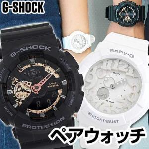 G-SHOCK 腕時計 ペア ペアウォッチ ブランド メンズ レディース プレゼント Gショック GA-110RG-1A BGA-131-7B|tokeiten