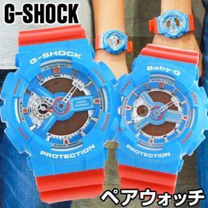 当店限定 ペアウォッチ ブランド 1年保証 メンズ レディース 腕時計 カシオ G-SHOCK Gショック GA-110NC-2A BA-110NC-2A ブルー オレンジ|tokeiten