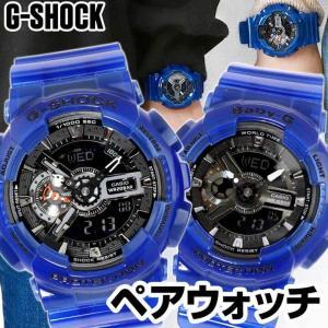 ペアウォッチ G-SHOCK Gショック Baby-G ベビーG CASIO デジタル アナログ メンズ レディース GA-110CR-2A BA-110CR-2A 腕時計 海外モデル|tokeiten