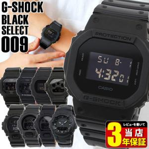 ポイント最大8倍 Gショック カシオ アナログ デジタル 腕時計 黒 ブラック 時計 仕事用 ビジネス メンズ 腕時計  誕生日プレゼント 男性 ギフト 海外モデル|腕時計 メンズ アクセの加藤時計店