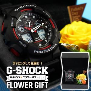 誕生日 ギフト プレゼント CASIO カシオ G-SHOCK Gショック GA-100-1A1 GA-100-1A2 GA-100-1A4 GA-100B-7A プリザーブドフラワー ギフトセット メンズ 腕時計|tokeiten