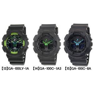 BOX訳あり G-SHOCK Gショック メンズ腕時計 アナログ 黒 白 GA-100-1A1 GA-100-1A2 GA-100-1A4 GA-100A-7A GA-100A-9A 逆輸入 tokeiten 06