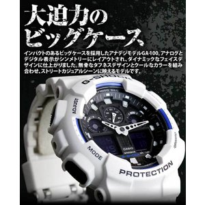 BOX訳あり G-SHOCK Gショック メンズ腕時計 アナログ 黒 白 GA-100-1A1 GA-100-1A2 GA-100-1A4 GA-100A-7A GA-100A-9A 逆輸入 tokeiten 08