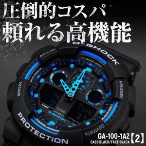 BOX訳あり G-SHOCK Gショック メンズ腕時計 アナログ 黒 白 GA-100-1A1 GA-100-1A2 GA-100-1A4 GA-100A-7A GA-100A-9A 逆輸入 tokeiten 09