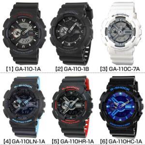 先着8%OFFクーポン BOX訳あり CASIO カシオ G-SHOCK Gショック 海外モデル メンズ 腕時計 黒 ブラック 白 ホワイト 赤 レッド 青 ブルー 逆輸入|tokeiten|02