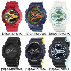 先着8%OFFクーポン BOX訳あり CASIO カシオ G-SHOCK Gショック 海外モデル メンズ 腕時計 黒 ブラック 白 ホワイト 赤 レッド 青 ブルー 逆輸入|tokeiten|03