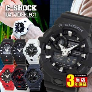 BOX訳あり G-SHOCK Gショック カシオ GA-700-1A GA-700-1B GA-700-2A GA-700-4A アナログ メンズ 腕時計 海外モデル 黒 ブラック レッド ブルー|tokeiten