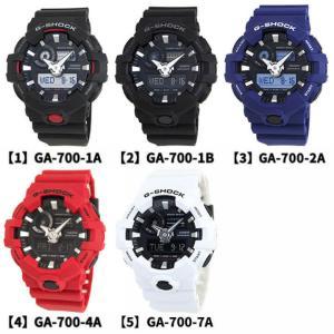 BOX訳あり G-SHOCK Gショック カシオ GA-700-1A GA-700-1B GA-700-2A GA-700-4A アナログ メンズ 腕時計 海外モデル 黒 ブラック レッド ブルー|tokeiten|02