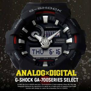 BOX訳あり G-SHOCK Gショック カシオ GA-700-1A GA-700-1B GA-700-2A GA-700-4A アナログ メンズ 腕時計 海外モデル 黒 ブラック レッド ブルー|tokeiten|04