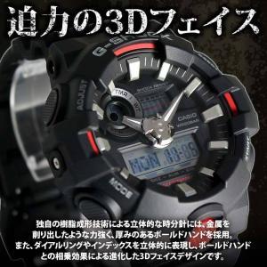BOX訳あり G-SHOCK Gショック カシオ GA-700-1A GA-700-1B GA-700-2A GA-700-4A アナログ メンズ 腕時計 海外モデル 黒 ブラック レッド ブルー|tokeiten|05