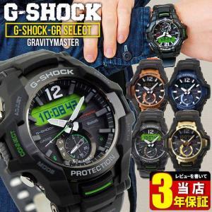 G-SHOCK Gショック カシオ タフソーラー ブルートゥース Bluetooth  グラビティマ...