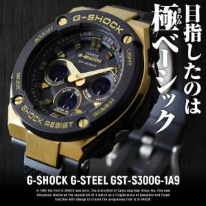BOX訳あり G-SHOCK Gショック CASIO カシオ G-STEEL GST タフソーラー アナログ メンズ 腕時計 海外モデル 黒 ブラック  ゴールド  シルバー|tokeiten|03