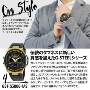 BOX訳あり G-SHOCK Gショック CASIO カシオ G-STEEL GST タフソーラー アナログ メンズ 腕時計 海外モデル 黒 ブラック  ゴールド  シルバー|tokeiten|04