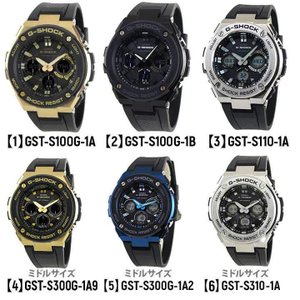BOX訳あり G-SHOCK Gショック CASIO カシオ G-STEEL GST タフソーラー アナログ メンズ 腕時計 海外モデル 黒 ブラック  ゴールド  シルバー|tokeiten|06