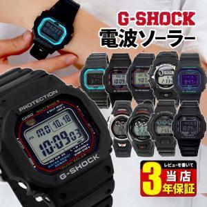 BOX訳あり G-SHOCK 電波ソーラー Gショック カシオ 電波時計 デジタル メンズ 腕時計 黒 ブラック 白 ホワイト GW-M5610-1 GW-2310-1の画像