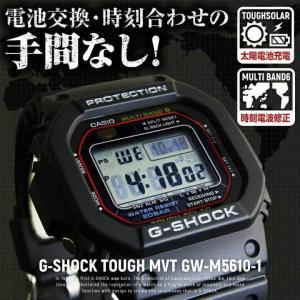 BOX訳あり G-SHOCK 電波ソーラー Gショック カシオ 電波時計 デジタル メンズ 腕時計 黒 ブラック 白 ホワイト GW-M5610-1 GW-2310-1 tokeiten 03