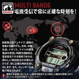BOX訳あり G-SHOCK 電波ソーラー Gショック カシオ 電波時計 デジタル メンズ 腕時計 黒 ブラック 白 ホワイト GW-M5610-1 GW-2310-1 tokeiten 04