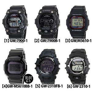 BOX訳あり G-SHOCK 電波ソーラー Gショック カシオ 電波時計 デジタル メンズ 腕時計 黒 ブラック 白 ホワイト GW-M5610-1 GW-2310-1 tokeiten 05