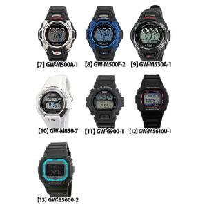 BOX訳あり G-SHOCK 電波ソーラー Gショック カシオ 電波時計 デジタル メンズ 腕時計 黒 ブラック 白 ホワイト GW-M5610-1 GW-2310-1 tokeiten 06