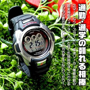 BOX訳あり G-SHOCK 電波ソーラー Gショック カシオ 電波時計 デジタル メンズ 腕時計 黒 ブラック 白 ホワイト GW-M5610-1 GW-2310-1 tokeiten 09